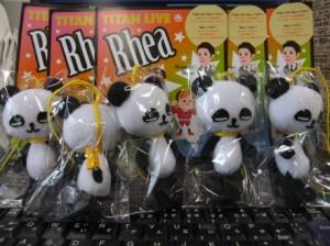 rhea_panda