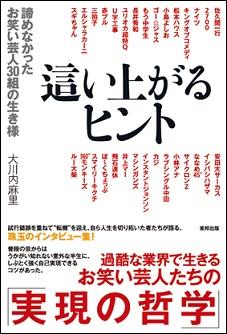 ++haiagaru_cover nado_CS5